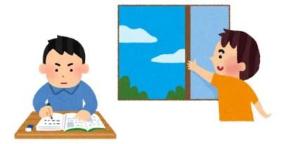 窓を閉めようとするイラスト