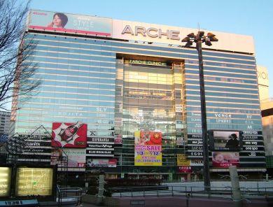 Arche_omiya