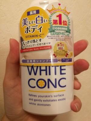 薬用ホワイトコンク ボディシャンプーC IIを使ってみました。