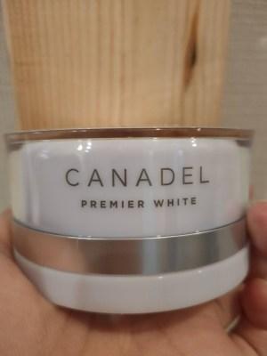 【夏の美白ケアに】カナデル プレミアホワイト オールインワン