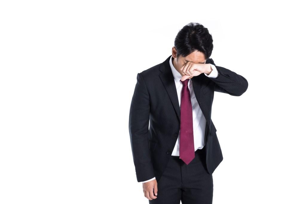 オトナ(大人)のいじめ被害の対処方法岡山 倉敷 津山