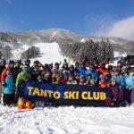tanto ski club さんのプロフィール写真