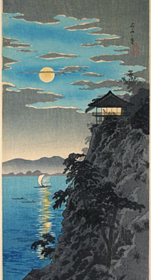 Takahashi Hiroaki Moon at Ishiyama