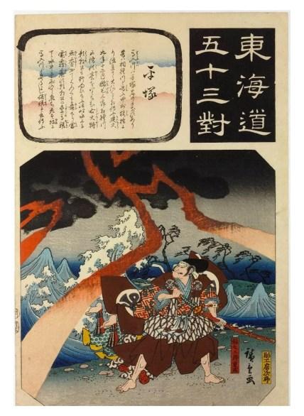 kuniyoshi storm