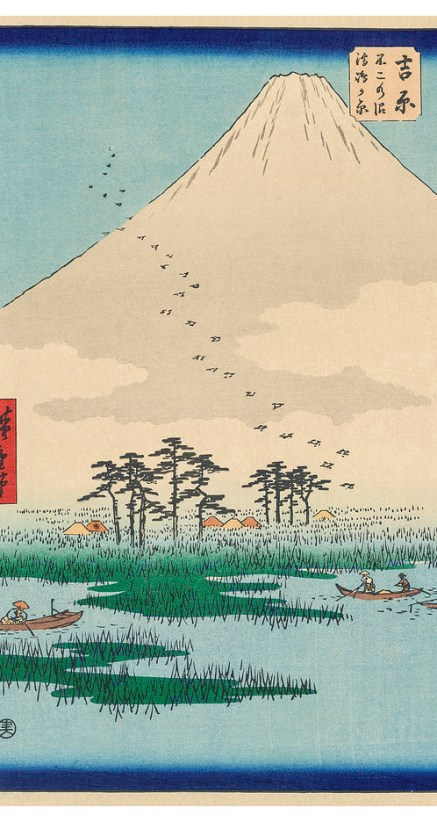 the-fuji-marsh-and-ukishima-plain-near-yoshiwara-hiroshige2