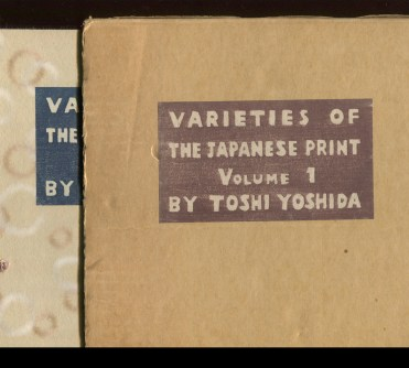 Toshi Varieties