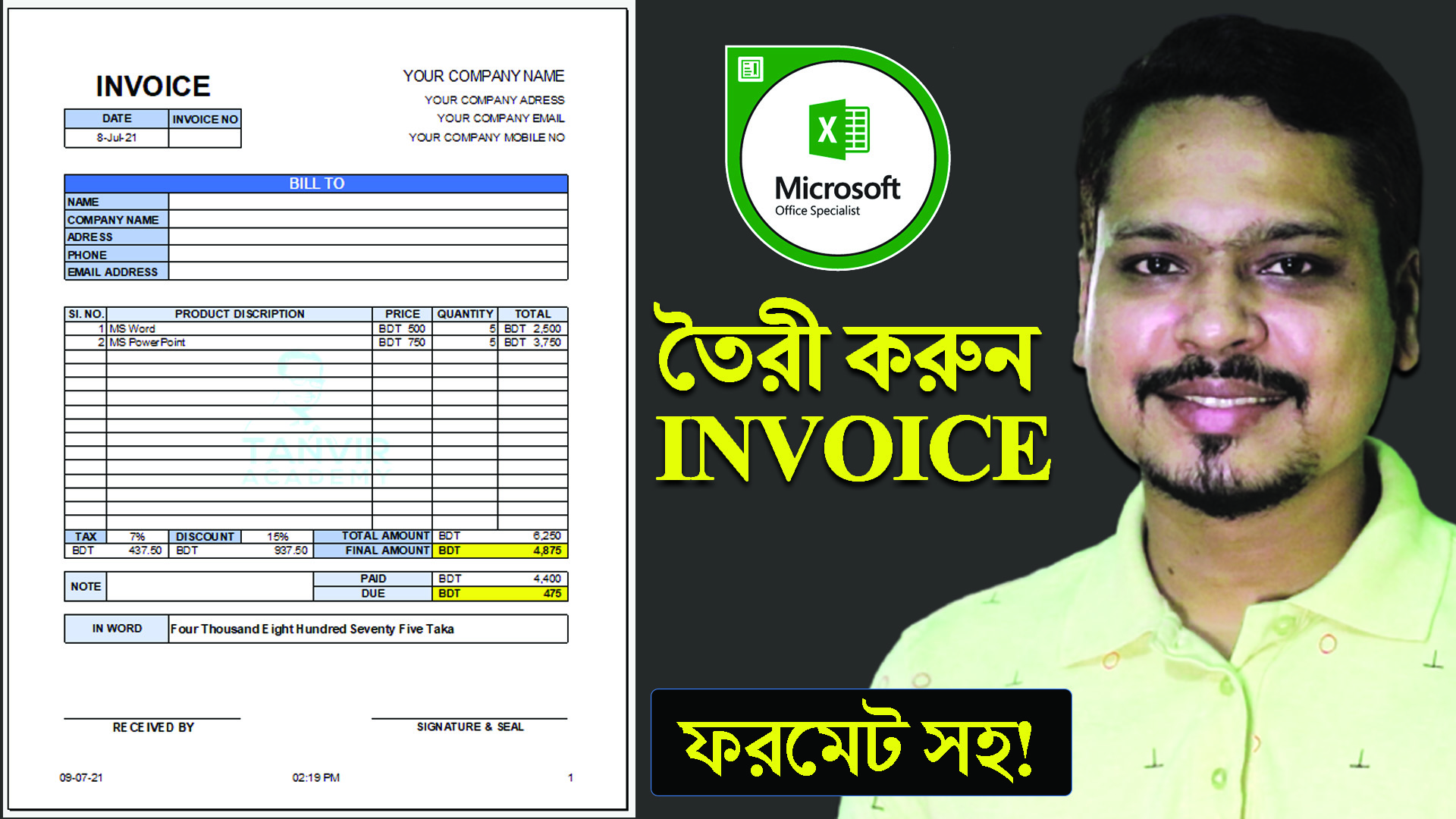 How to Make a Dynamic Invoice in Excel