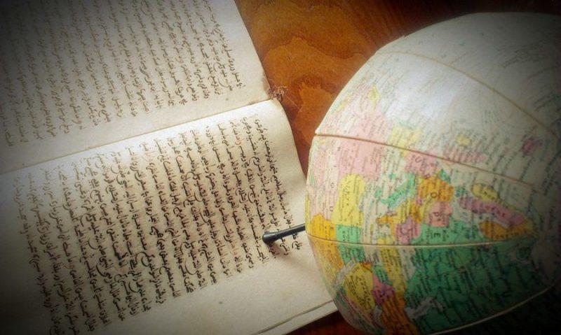 جامعات عربية