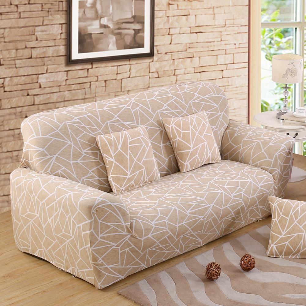 2 Piece Sofa Slipcovers Cheap Centerfieldbarcom