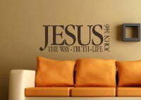 20 Photos Scripture Vinyl Wall Art | Wall Art Ideas
