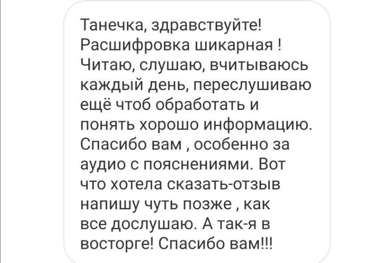 Slider_tanyamikhina.ru (17)