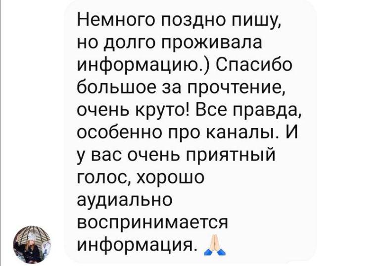 Slider_tanyamikhina.ru (23)