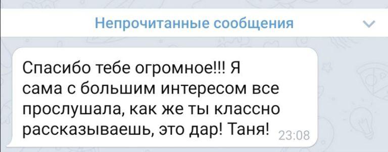 Slider_tanyamikhina.ru (3)