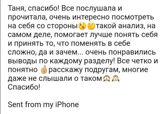 Slider_tanyamikhina.ru (32)
