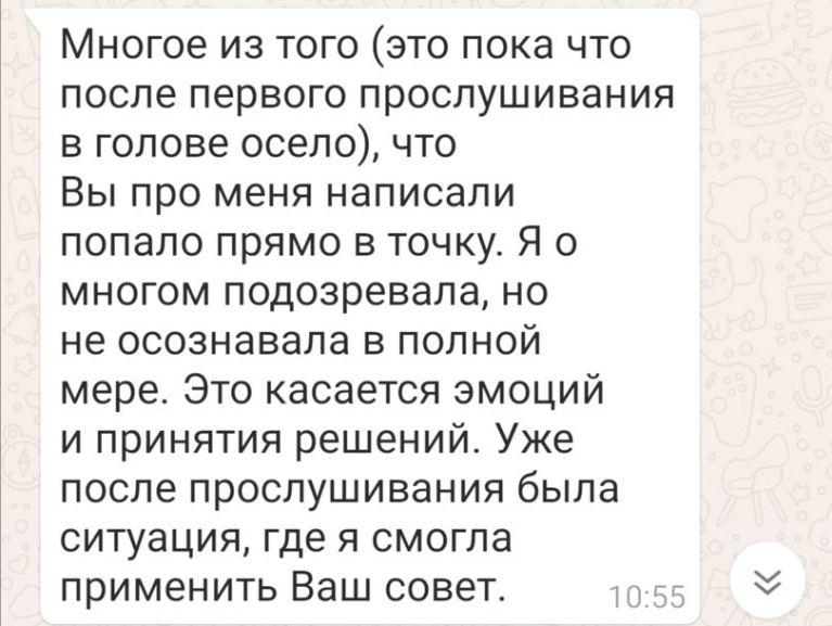 Slider_tanyamikhina.ru (43)