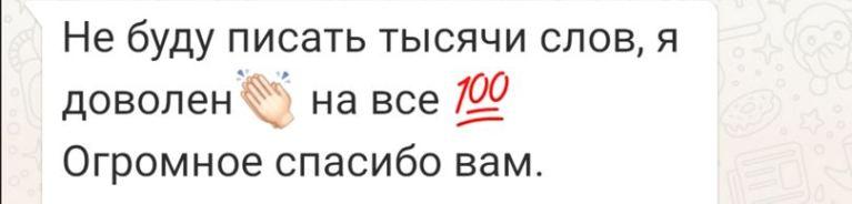 Slider_tanyamikhina.ru (44)