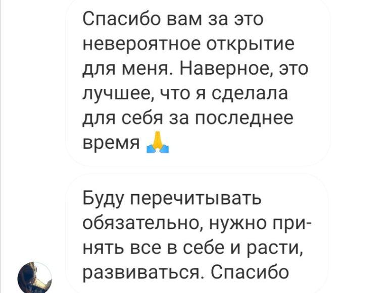 Slider_tanyamikhina.ru (46)