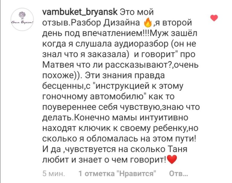 Slider_tanyamikhina.ru (62)