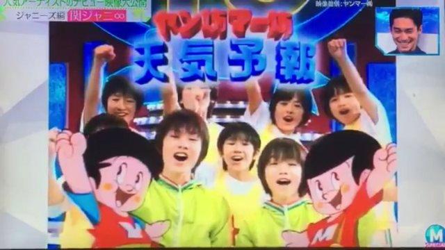 Mステ 五関がセンター出演? ヤンマー!? 3/31 テレ朝