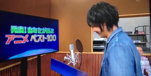 アニメ100に浪川さんが!?