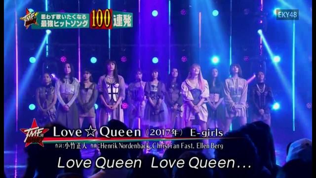 テレ東音楽祭 E-girlsの『Love☆Queen』動画見逃し