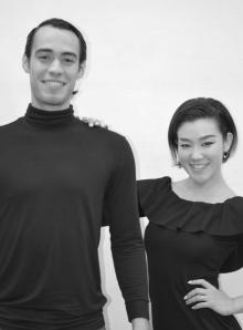 Mari Yogo & Andrew Avila