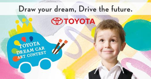 Toyota Dream Car Art Contest For Kids