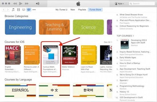 Curious Math iTunes U Course Featured on Main iTunes U Page