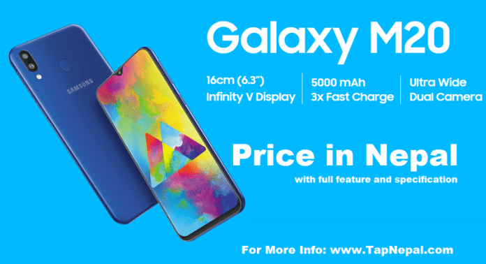 Samsung Galxy M20 Price in Nepal 2020 Full Specification Details of Display, Camera, Battery and Memory