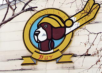 jp-2005-10-17