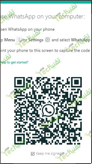 web.whatsapp كود للاندرويد