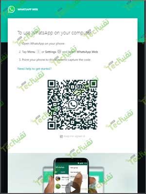 web.whatsapp.com مسح الرمز المربع للايفون
