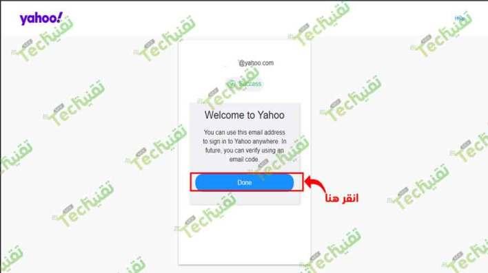 انشاء حساب ياهو بدون رقم هاتف 2021 Create A Yahoo Mail Account تقنية ميكس