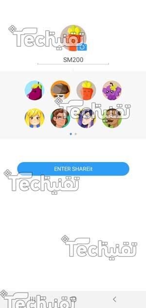 تنزيل الشير القديم 2012 shareit للكمبيوتر بدون اعلانات