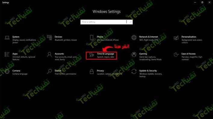 تحميل برنامج ابل ستور للكمبيوتر عربي