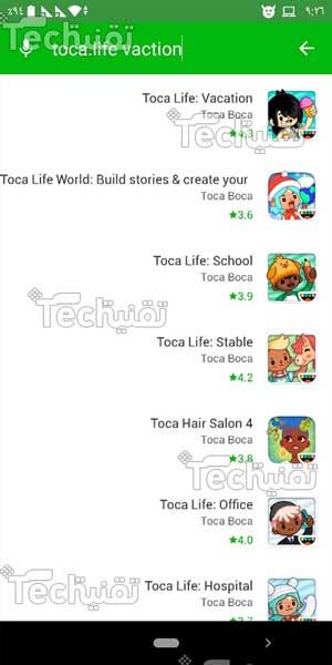 تحميل توكا بوكا السفر للاندرويد مجانا 2021 احدث اصدار Toca Life World APK