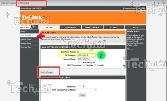 طريقة تحويل راوتر Dlink الى Repeater و شرح تحويل راوتر dlink لاكسس بوينت