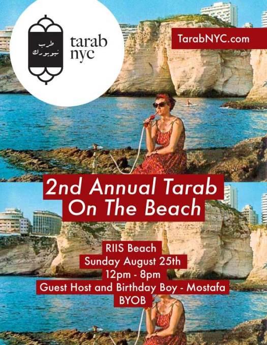 Tarab_Beach3