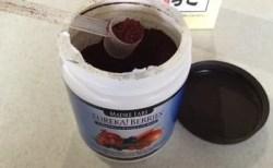 【ベリーミックス】抗酸化 Madre Labs Eureka! Berries A SuperBerry & SuperFruit Blend