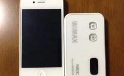 急げ!iPhone5整備調整済み品がソフトバンクのプリモバイルから新登場!