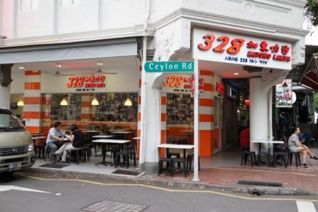 Ceylon RDにあるカトンのラクサとマリンパレードのBlackball Singapore 黑丸嫩仙草  -singapore旅行記