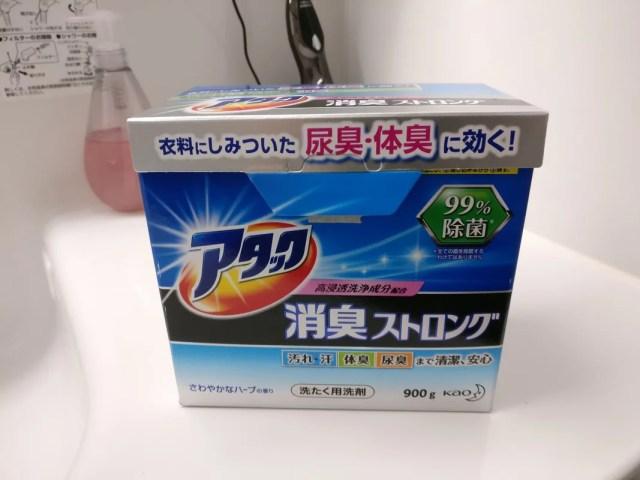 おやじ臭を落とすのに最適な洗剤