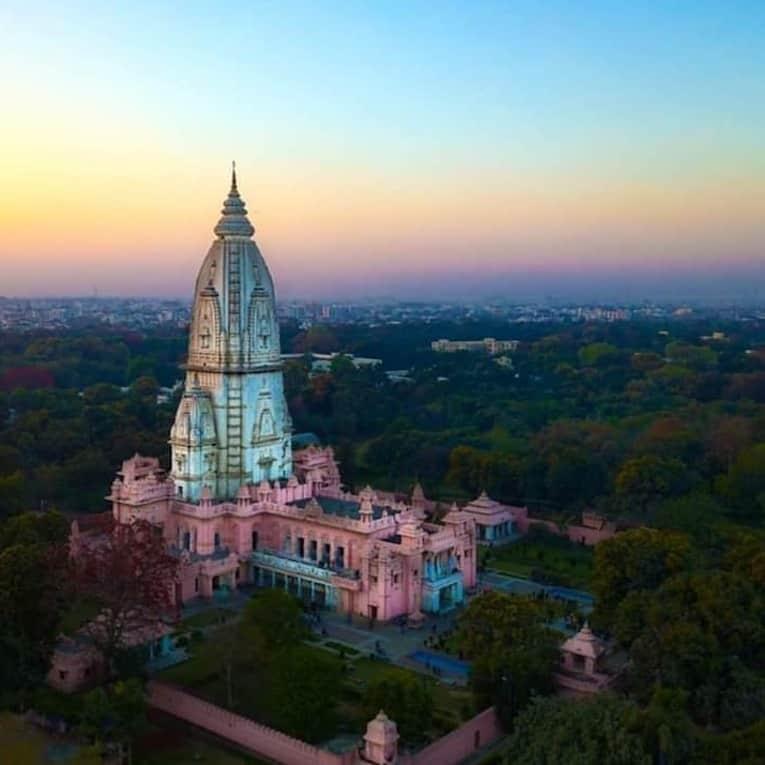 Varanasi BHU Temple 950x950