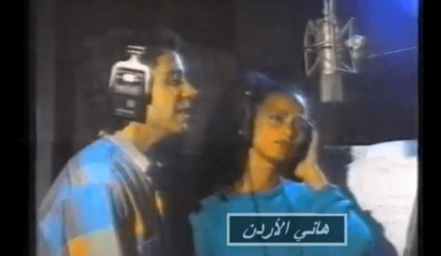 "There WAS a Jordanian 80s pop band called ""Hot Ice"" and It's as Awesome As You Think."