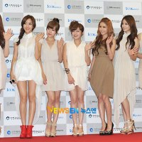 Incheon Korean Wave red carpet