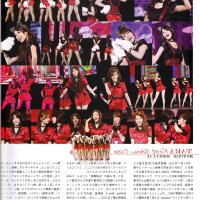 Japan KOOL Magazine scan