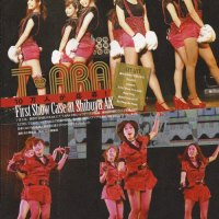 Another T-ara Japanese magazine scan