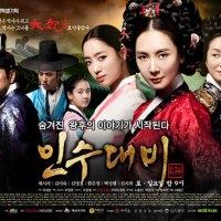 Eunjung Queen Insoo promo pictures
