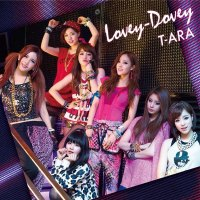 Lovey Dovey Japanese concept pictures