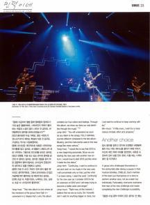 kwave magazine5